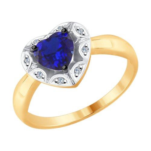 Золотое кольцо в виде сердца (6012106) - фото