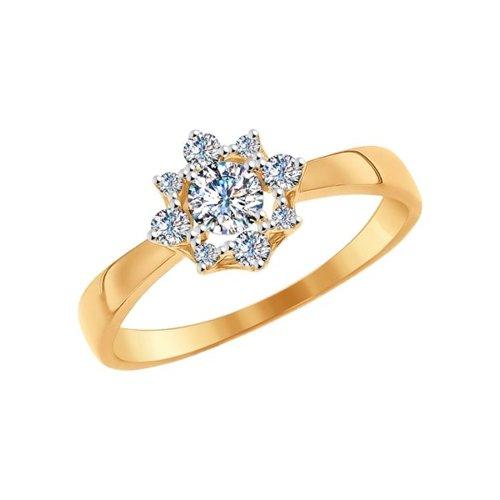 Помолвочное кольцо из золота со Swarovski Zirconia (81010231) - фото