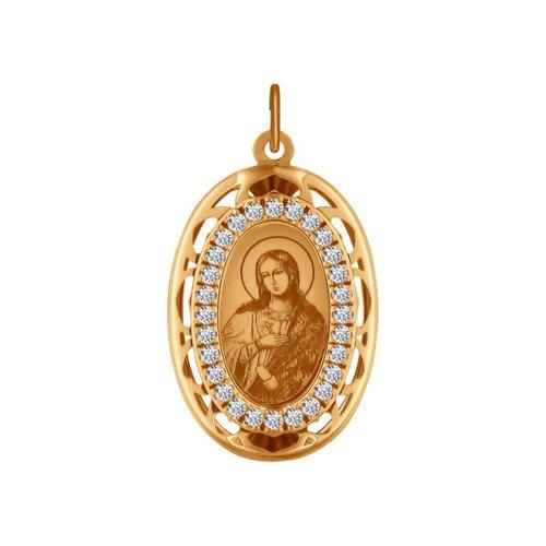 Нательная иконка «Святая великомученица Марина»