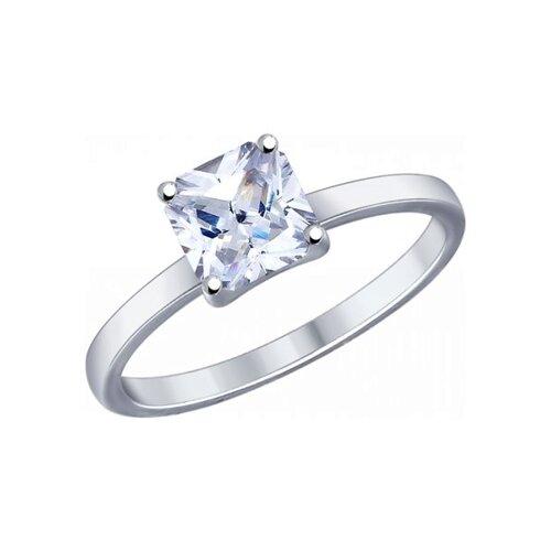 Помолвочное кольцо из серебра с фианитом (89010032) - фото