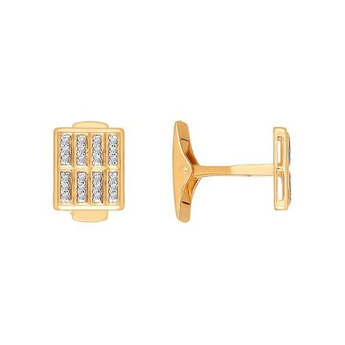 цена Запонки золотые для рубашки SOKOLOV онлайн в 2017 году