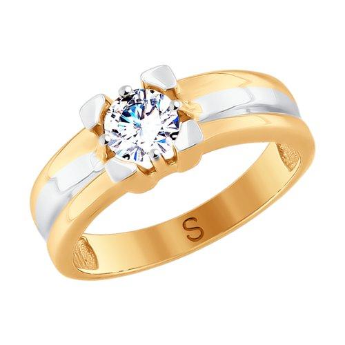 Кольцо из золота с фианитом (017752) - фото