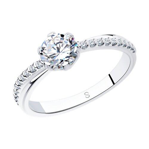 Помолвочное кольцо из серебра с фианитами