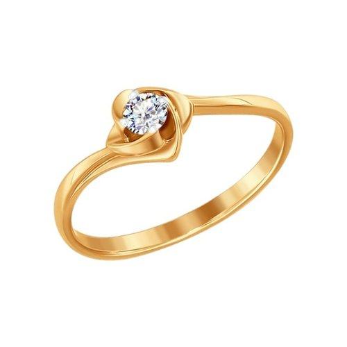 Кольцо для помолвки с бриллиантом классический пирсинг для носа с бриллиантом