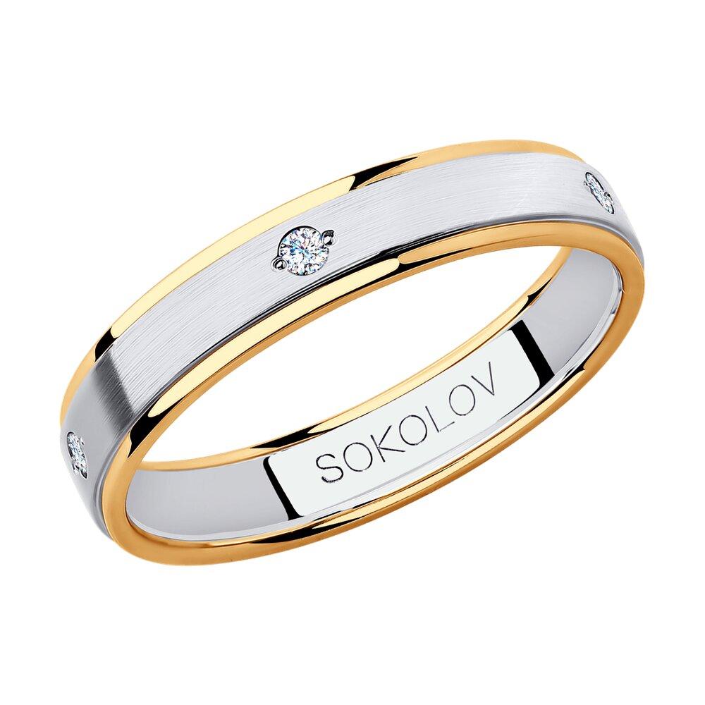 Обручальное кольцо SOKOLOV из комбинированного золота с фианитами фото