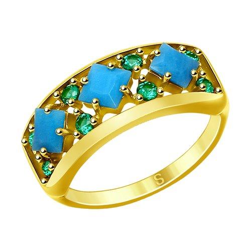 Кольцо из золочёного серебра с голубыми ситаллами и фианитами (93010763) - фото