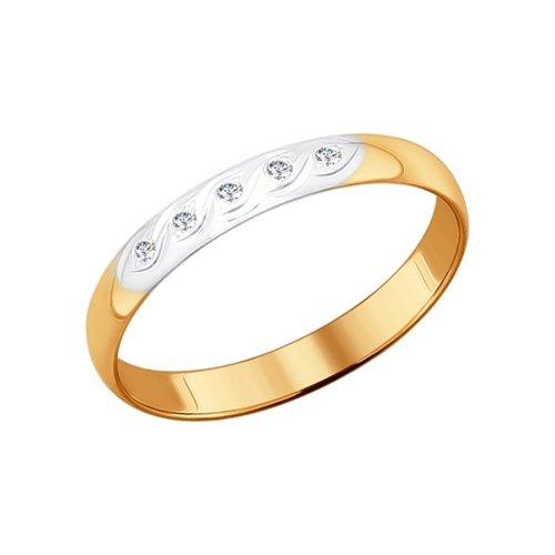 Обручальное кольцо из золота с бриллиантами