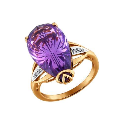 Кольцо SOKOLOV из золота с крупным аметистом фантазийной огранки кольцо с крупным аметистом