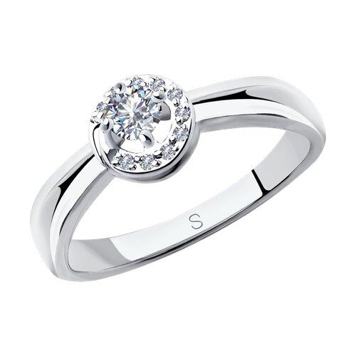 Кольцо из белого золота с бриллиантами (1011866) - фото