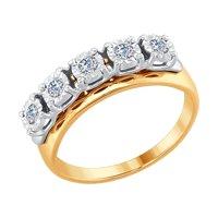 Кольцо из комбинированного золота с алмазной гранью с бриллиантами
