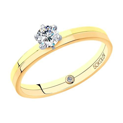 Помолвочное кольцо из комбинированного золота с бриллиантами (1014062-01) - фото