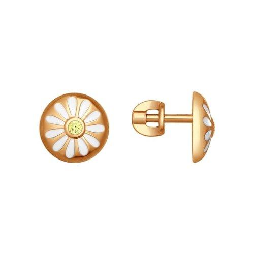Серьги-пусеты из золочёного серебра с эмалью с фианитами «Ромашки»