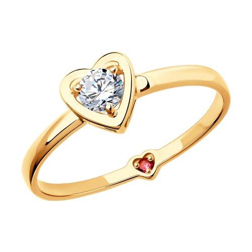 Кольцо «Сердце» с фианитами (017530) - фото
