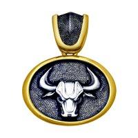 Подвеска «Знак зодиака Телец» из золочёного серебра