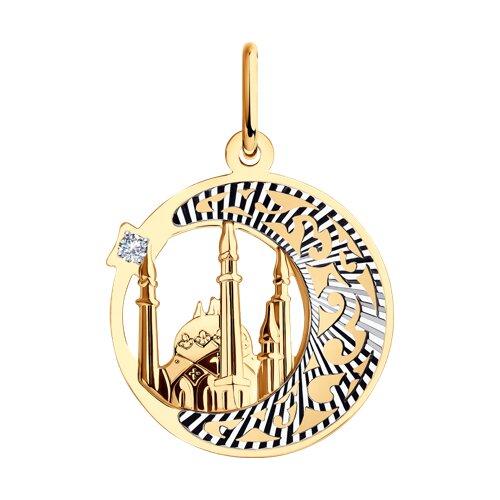 Подвеска мусульманская из комбинированного золота с алмазной гранью с фианитом