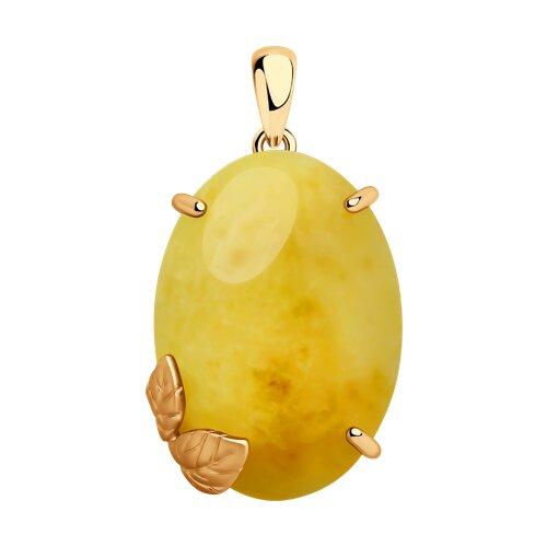 Подвеска из золочёного серебра с янтарём (83030012) - фото