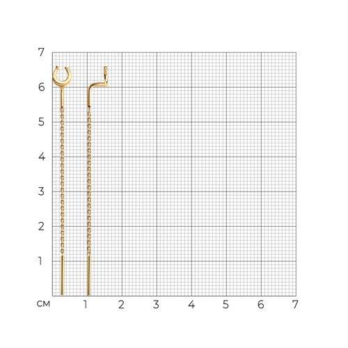 Длинные серьги с подковами