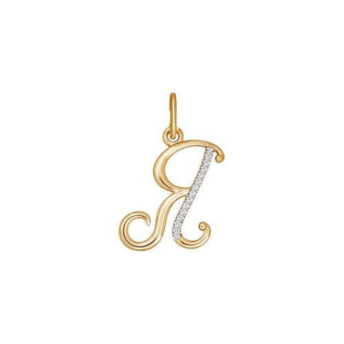 Подвеска-буква «Я» из золота (034544) - фото