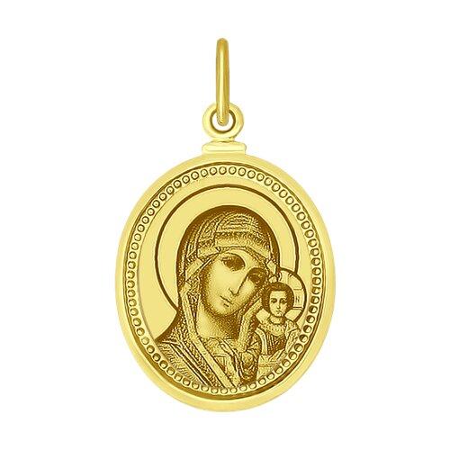 Иконка из золота с ликом Казанской Божией матери (100139-2) - фото