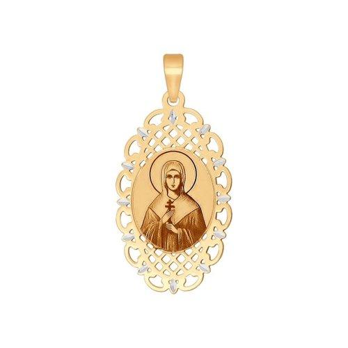 цена на Иконка SOKOLOV из золота «Святая мученица Дарья»