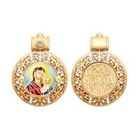 Золотая иконка с ликом Казанской божией матери