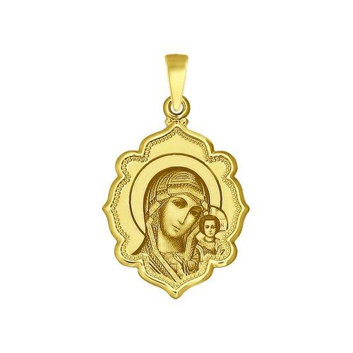 Подвеска Икона Божьей Матери Казанская из желтого золота с лазерной обработкой и эмалью