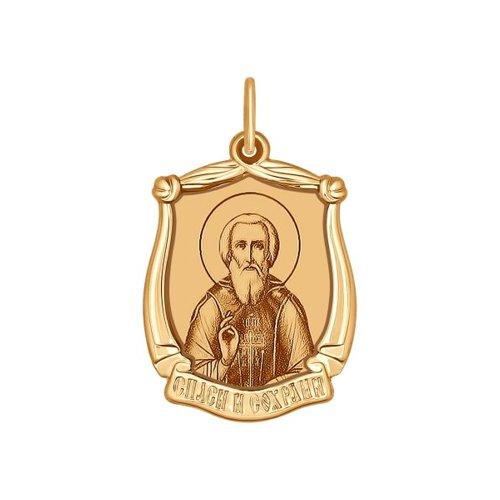 Иконка из золота с лазерной обработкой (103088) - фото