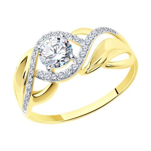 Кольцо из желтого золота (017424-2) - фото