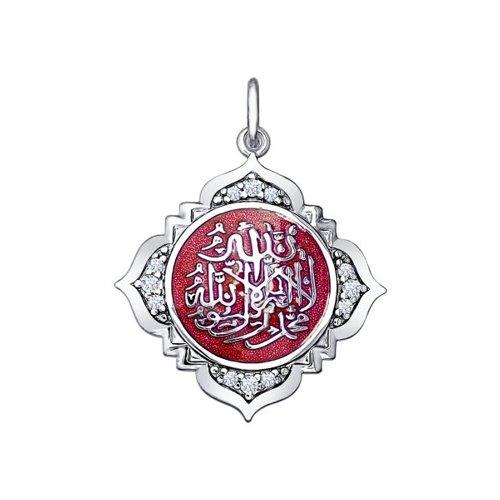 Мусульманская подвеска SOKOLOV из серебра с эмалью «99 имён Аллаха»