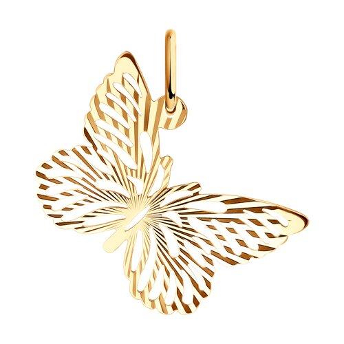 Подвеска «Бабочка» из золота