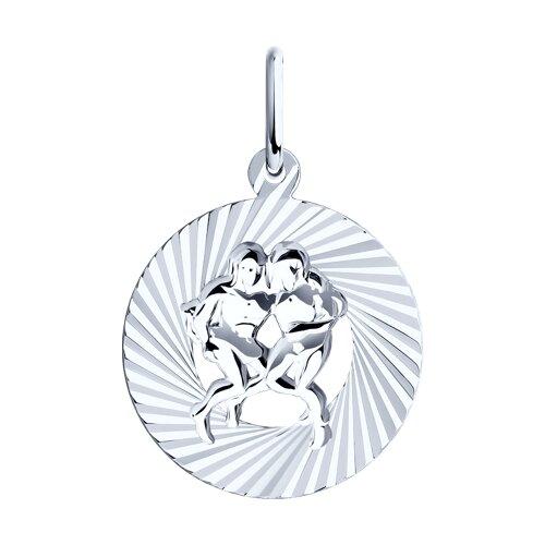 Подвеска «Знак зодиака Близнецы» из серебра