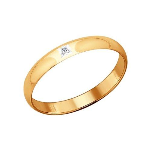 Классическое обручальное кольцо c бриллиантом