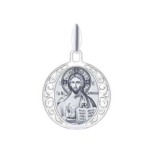 Иконка из серебра «Господь Вседержитель»
