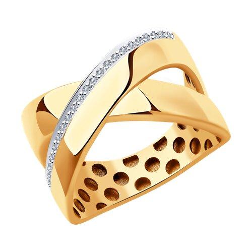 Кольцо из золота с бриллиантами (1011935) - фото