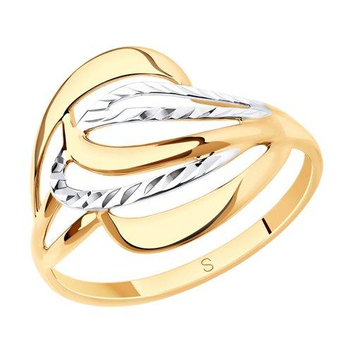 Кольцо из золота с алмазной гранью (017264) - фото