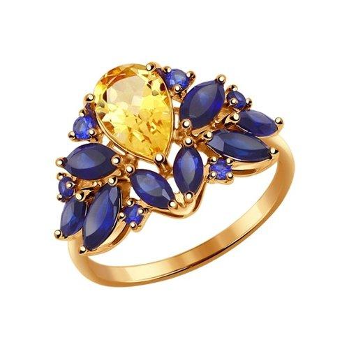 Кольцо из золота с корундами сапфировыми (синт.) и цитрином