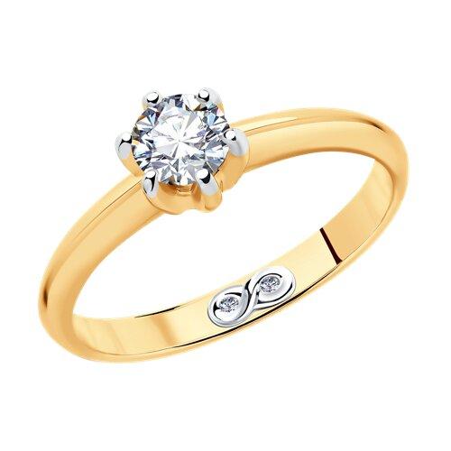 Кольцо из золота с бриллиантами (9010055) - фото
