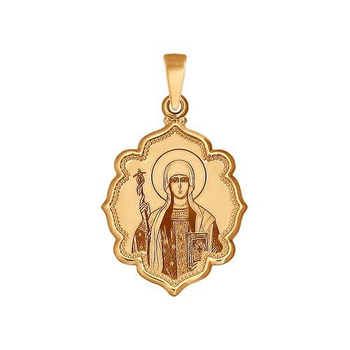Нательная иконка «Святая мученица Нина» (103020) - фото