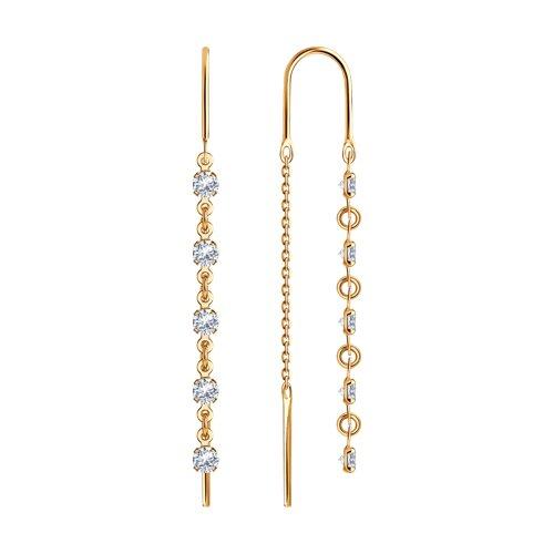 Серьги-цепочки из золота с пятью фианитами