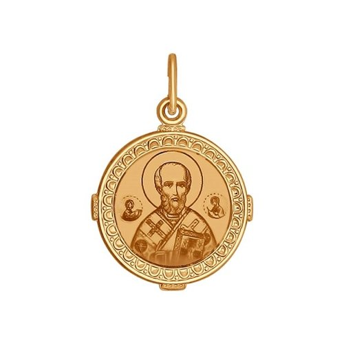 Золотая нательная иконка «Святитель архиепископ Николай Чудотворец» (101059) - фото