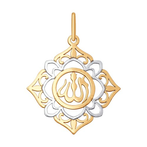 Подвеска мусульманская из золота (035378) - фото