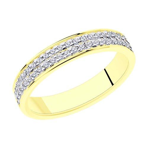 Кольцо из золочёного серебра с фианитами (93010761) - фото
