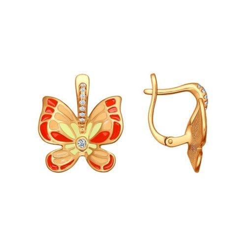 Позолоченные серьги с бабочкой SOKOLOV