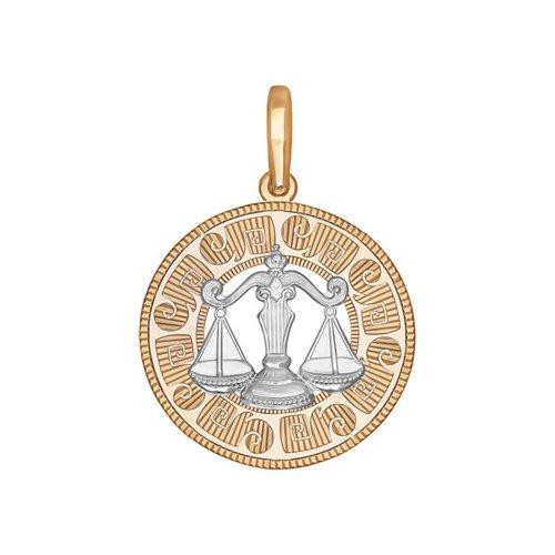 Фото - Подвеска «Знак зодиака Весы» SOKOLOV из комбинированного золота подвеска знак зодиака рак sokolov из комбинированного золота