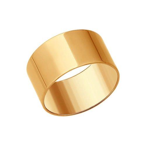 Широкое кольцо из золочёного серебра