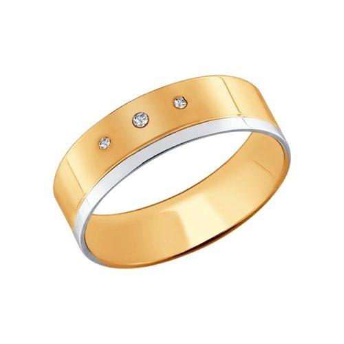 Обручальное кольцо из комбинированного золота с алмазной гранью с бриллиантами