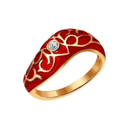 Золотое кольцо с красной эмалью и бриллиантами