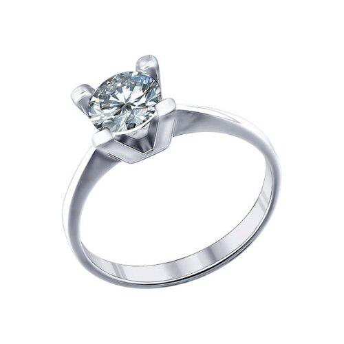 Кольцо для помолвки из серебра
