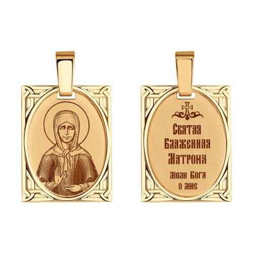 Золотая иконка «Святая блаженная Матрона Московская» SOKOLOV серебряная нательная иконка святая блаженная матрона московская