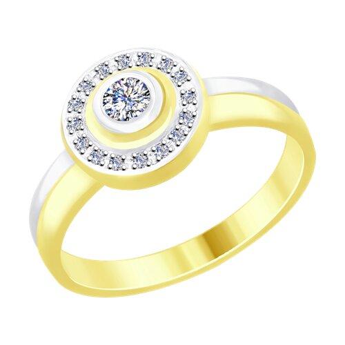 Кольцо из желтого золота с бриллиантами (1011684-2) - фото
